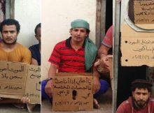 دعوة لتحرك أممي عاجل لإنقاذ معتقلي الإمارات بعدن
