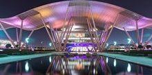واحة قطر للعلوم والتكنولوجيا تختتم النسخة الثانية من الأكاديمية العربية للابتكار