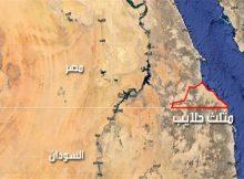 حلايب وشلاتين صداع لا ينتهي وصدام وشيك بين القاهرة والخرطوم