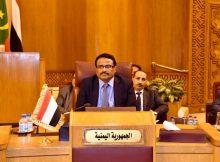 وزير يمني يدعو لتصحيح العلاقة مع الإمارات أو فض التحالف معها