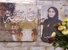 عيد الأم.. ماذا يعني لأبناء الأسيرات والشهيدات؟