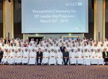 قطر للبترول تختتم برنامجا متخصصا للقيادة وتكرم المشاركين