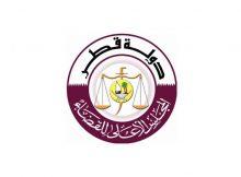 الأعلى للقضاء ومؤسسة الشيخ جاسم للرعاية الاجتماعية يطلقان صندوق النفقات