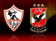 #بث_مباشر .. مباراة الأهلى والزمالك في الدوري المصري