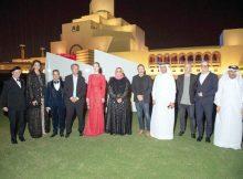 عشاء خيري بمتحف الفن الإسلامي