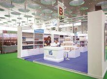 انطلاق معرض أربيل الدولي 14 للكتاب بمشاركة قطرية