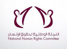 """""""حقوق الإنسان"""" تنظم ندوة حول انتخابات المجلس البلدي"""