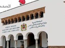 """حكومة المغرب تسعى لـ""""توافق"""" حول قانون التعليم المثير للجدل"""