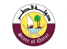 قطر ترحب بما ورد في كلمة العاهل المغربي خلال زيارة بابا الفاتيكان للرباط