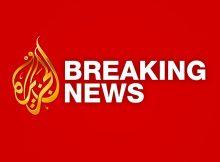 Algeria's parliament confirms Bensalah as interim president