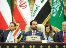 Iraq summit brings together rivals Saudi Arabia and Iran