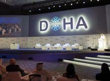 """منتدى الدوحة يعود في ديسمبر المقبل تحت شعار """"الحوكمة في عالم متعدد الأقطاب"""""""