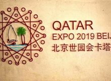 """حفل قراءة وتوقيع قصة """"وردة الصحراء"""" بجناح دولة قطر في """"إكسبو 2019"""""""