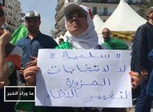 خوفا من الاحتراق.. لا مرشح لرئاسة الجزائر
