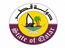 قطر تدين تفجيرا بمسجد في باكستان