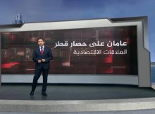 شاهد.. قطر تتغلب على العوائق الاقتصادية الناجمة عن الحصار