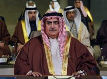 Bahrain says conference co-hosted with US aimed at helping Palestinians